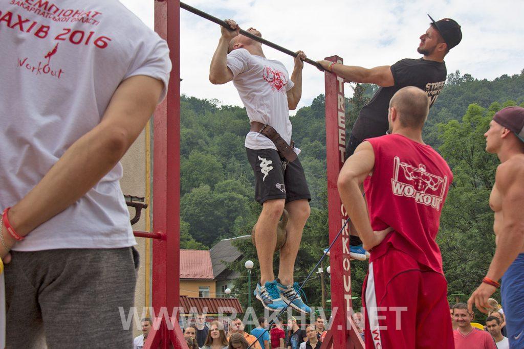 чемпіонат_закарпатської_області_street_workout_рахів