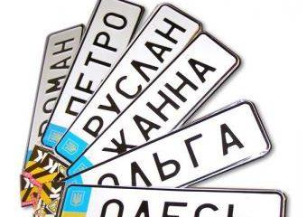Що потрібно знати про індивідуальні  номерні знаки?