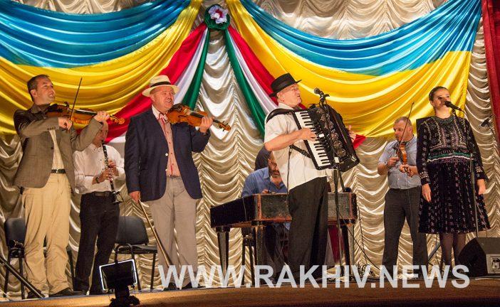 Рахів новини. Концерт народної музики Закарпаття відбувся у м.Рахів 06.07.2016 року.