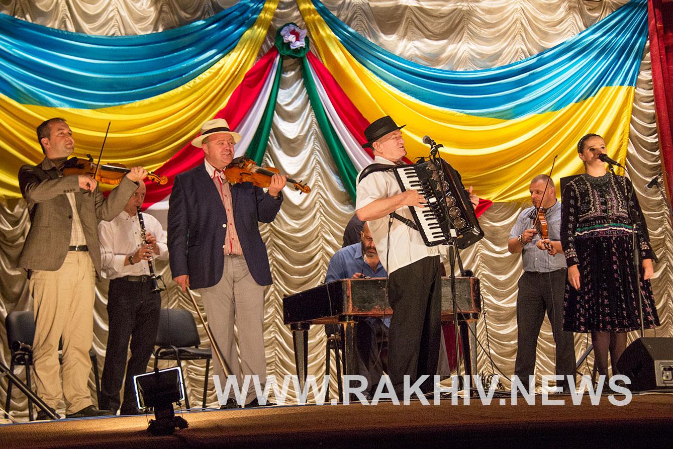 рахів_концерт народної_музики