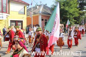 Рахів_фестиваль_гуцульський міжнародний