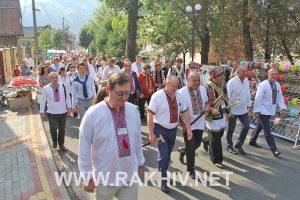 Рахів_фестиваль_гуцульський_міжнародний 2016