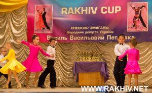 всеукраїнські_танцювальні_змагання_рахів_2016