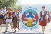 """Фото фестиваль """"Гуцульська бриндзя"""" 2016 Рахів 04.09.2016. (Оновлюється). Рахів новини"""