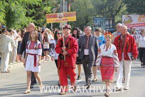 гуцульський фестиваль Рахів фото
