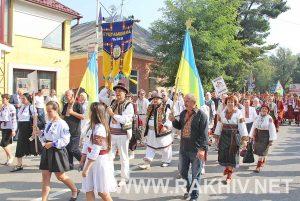 міжнародний гуцульський фестиваль Рахів 2016