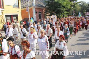 міжнародний гуцульський фестиваль у Рахові 2016