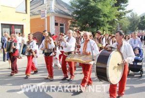 міжнародний гуцульський фестиваль 2016-Рахів