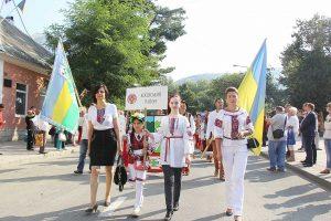 міжнародний гуцульський фестиваль 2016 Рахів