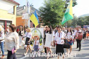 міжнародний-гуцульський-фестиваль_2016 Рахів