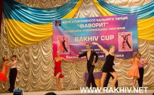 рахів всеукраїнські танцювальні змагання