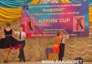 рахів-всеукраїнські-танцювальні-змагання