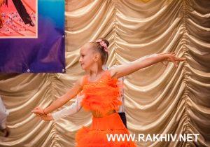 рахів_всеукраїнські танцювальні_змагання