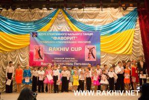 рахів_всеукраїнські_танцювальні_змагання
