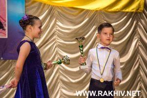 рахів_змагання_спортивного_танцю