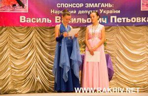 рахів_змагання_спортивного_танцю2016
