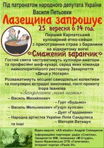 смажений_баранчик
