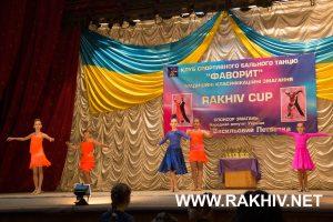 кубок_рахів_танці
