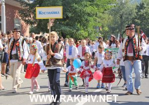 фестиваль-гуцульська-бриндзя -фото