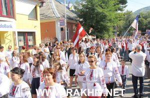 фестиваль-гуцульська-бринзя фото
