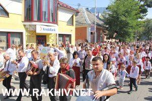 фестиваль гуцульська_бриндзя фото