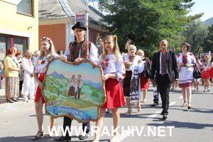 фестиваль_гуцульська_бринзя_фото