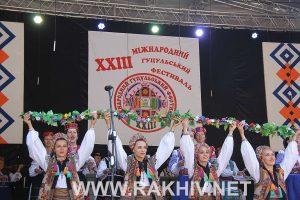 фестиваль_гуцульський_рахів буркут
