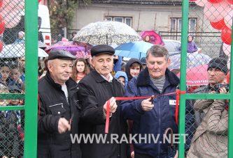 Спортивний майданчик у ЗОШ № 1 м.Рахів відкрито.