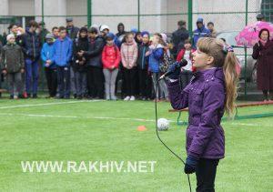 Рахів_новини_майданчик спортивний