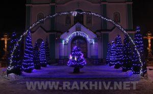 рахів_фото-зима-2016