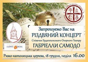 Római Katolikus Plébánia Rahó koncert