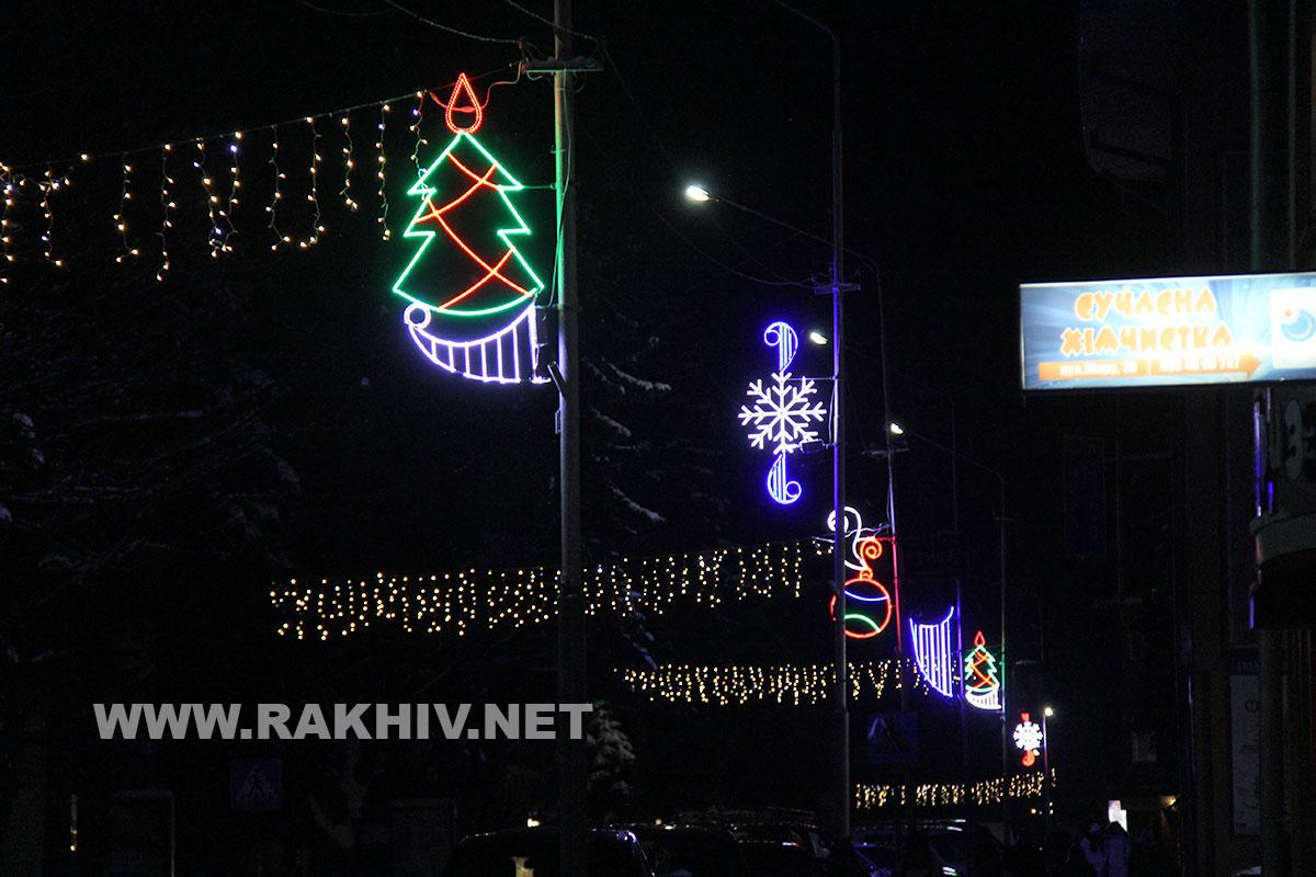 rakhiv_illumination