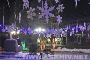 rakhiv_winter_2016