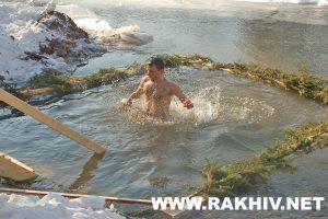 Рахів водохрещення 2017