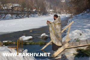 Рахів_водохрещення_2017