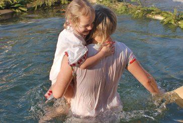Як св`яткували Водохрещення (Йордан) у м.Рахів. Фото Рахів новини. (оновлюється).