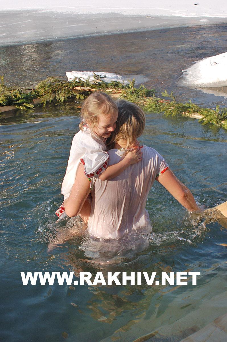Рахів_водохрещення_2017_фото