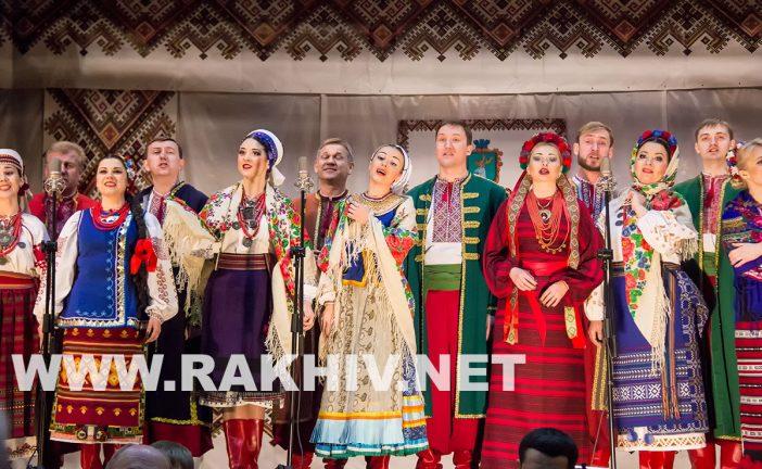 19 січня 2017р. у м.Рахів виступав хор ім.Верьовки. Фото, відео (оновлюється).