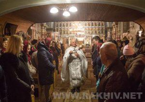 Рахів_фото_греко-католицька_церква