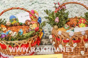 гуцульська паска білин фото фестиваль