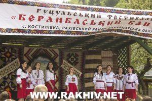 Берлибаський бануш 2017 фото фестивалю