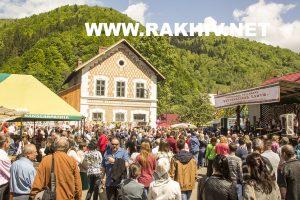 Берлибашський бануш 2017 фото фестивалю