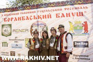 берлибаський банош фестиваль 2017