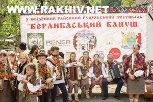 гуцульський_фестиваль_фото_2017