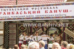 костилівка- банош-берлибаський-фото