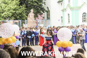 випускниці 2017 рахів фото