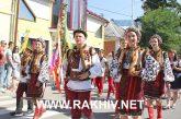 3 вересня 2017р. У м.Рахів відбудеться XVII  фестиваль Гуцульська бриндзя 2017