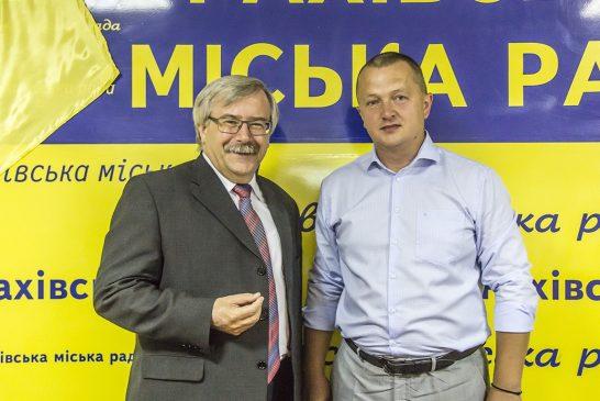 Рахів та чеське місто Тржебич підпишуть угоду про партнерство між містами. Рахів новини.