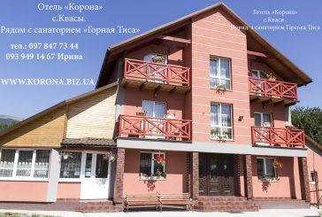 """Кваси готель """"Корона"""" поряд з санаторієм """"Гірська Тиса""""."""