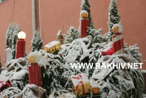 зима_рахів